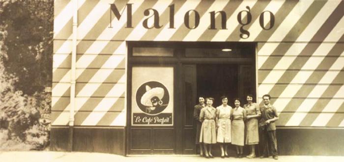 кофейный магазин малонго