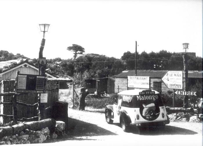 въезд на завод малонго