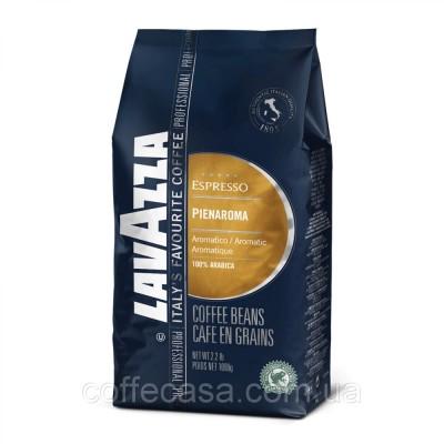 Lavazza Pienaroma в зернах 1кг