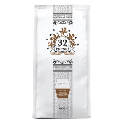 32 POUNDS Делюкс в зернах 1кг