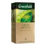 Greenfield Green Melissa зеленый чай 25шт