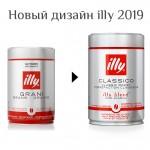 Illy Espresso Classico в зернах 250г