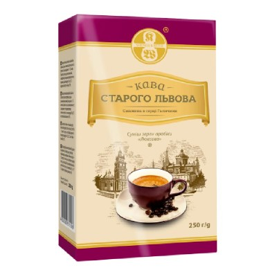 Кава Старого Львова Люксова молотый 250г