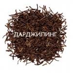 Mlesna Darjeeling черный чай 10шт