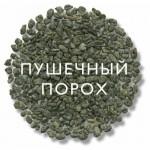 Mlesna Коллекция зеленого чая 200г