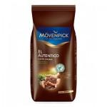 Movenpick El Autentico в зернах 1 кг