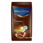 Movenpick El Autentico молотый 500г