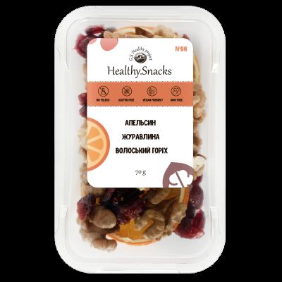 Healthy Snacks Апельсин +Грецкий орех +Клюква 70г