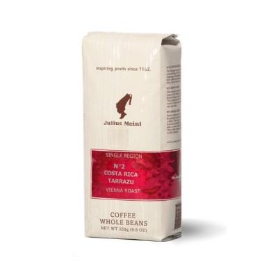 Кофе в зернах 250г Julius Meinl Costa Rica Tarrazu