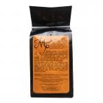 MPR Винный кофе в зернах 220г